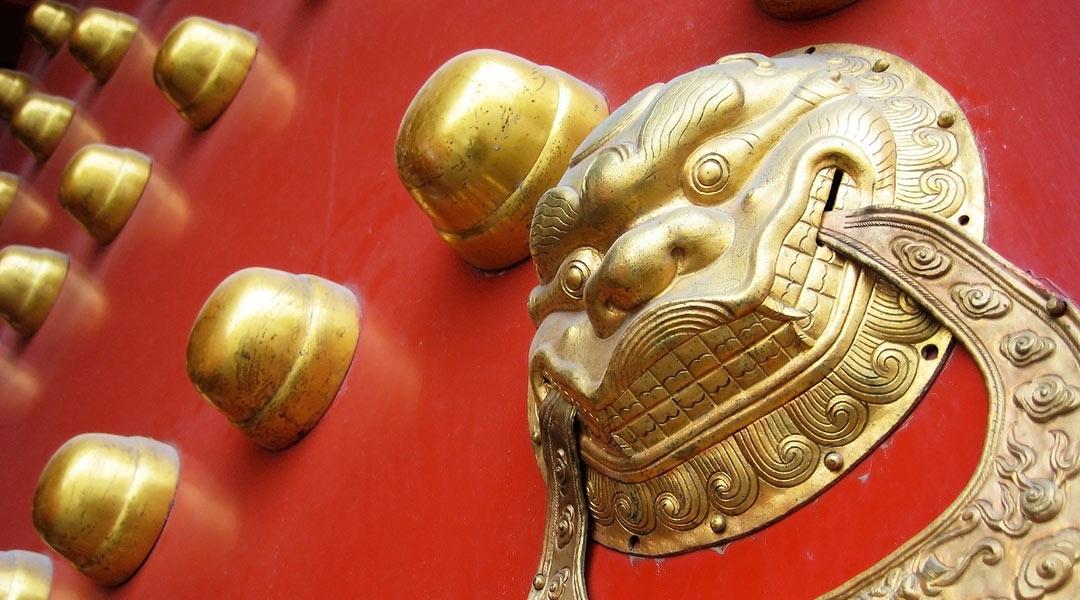 Matkalle... Kiina